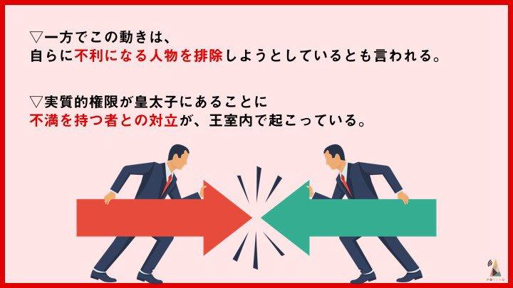 1119 4 - 2017.11.19<br>ロイター通信の特集