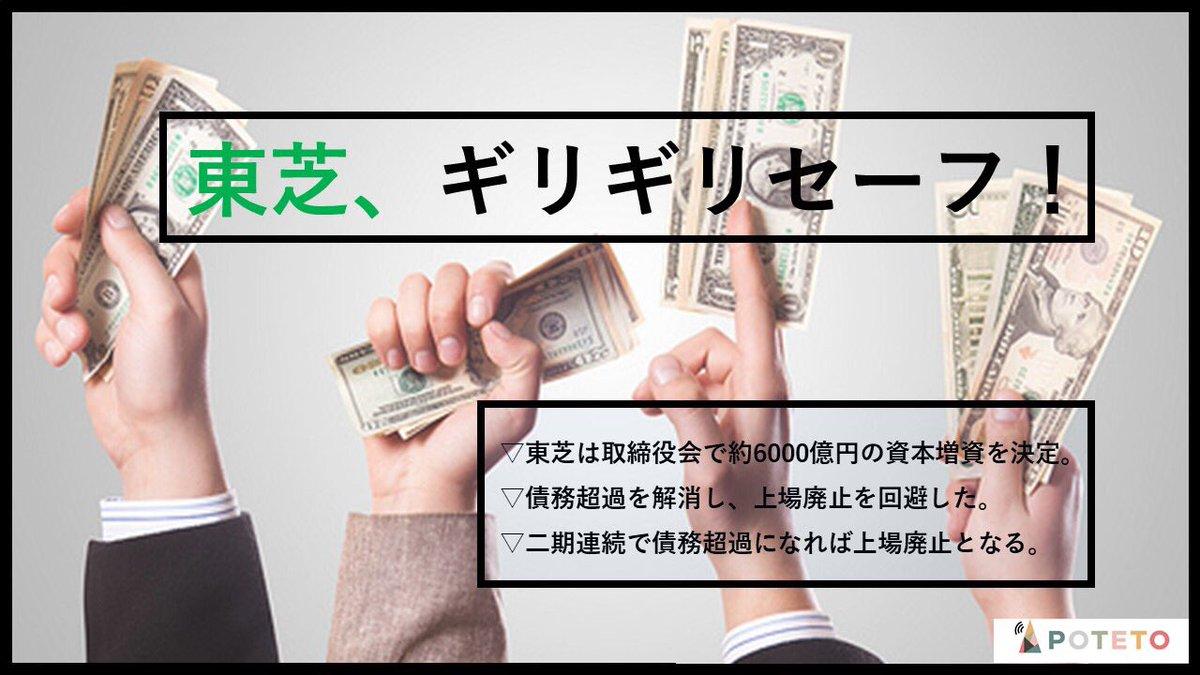 1120 3 - 2017.11.20<br>読売新聞のイチメンニュース