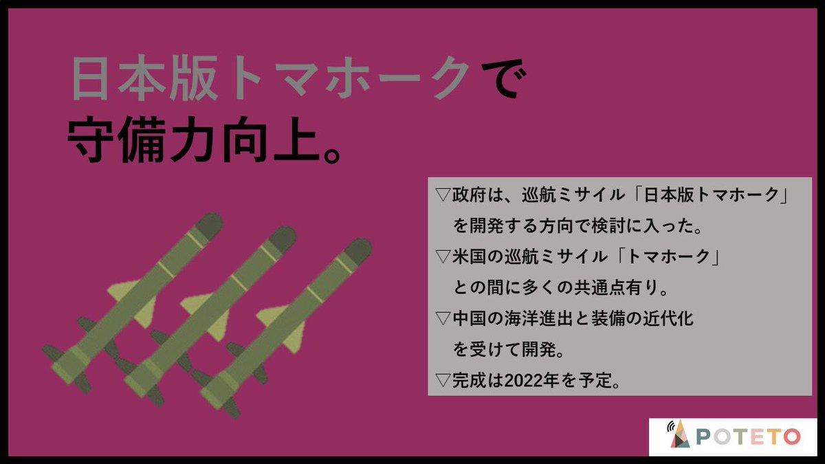 1120 4 - 2017.11.20<br>読売新聞のイチメンニュース