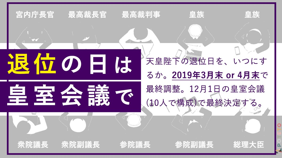 1122 3 - 2017.11.22<br>朝日新聞のイチメンニュース