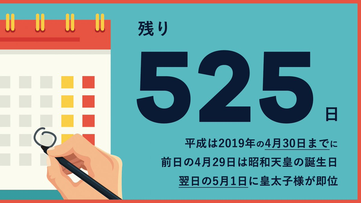 1123 1 - 2017.11.23<br>日本経済新聞社のイチメンニュース