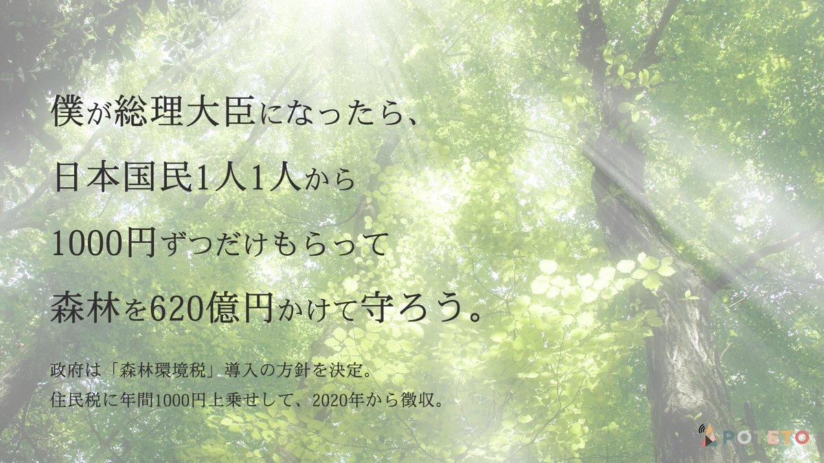 1123 3 - 2017.11.23<br>日本経済新聞社のイチメンニュース