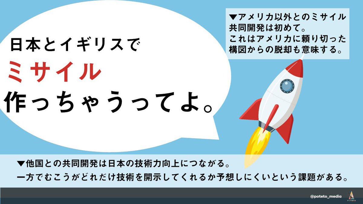 1124 1 - 2017.11.24<br>日本経済新聞のイチメンニュース