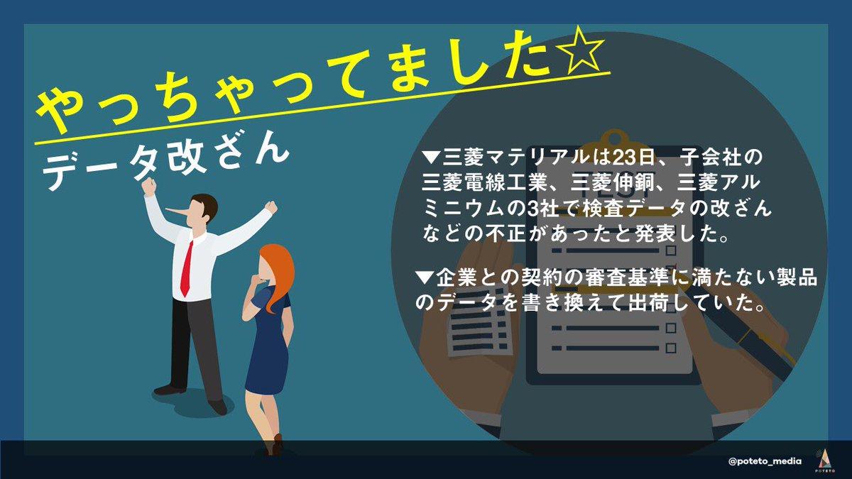 1124 2 - 2017.11.24<br>日本経済新聞のイチメンニュース
