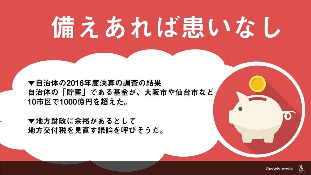 1124 3 - 2017.11.24<br>日本経済新聞のイチメンニュース