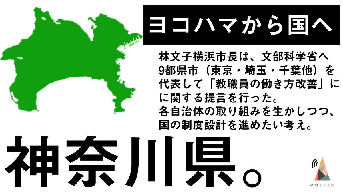1125 3 - 2017.11.25<br>日本教育新聞の特集