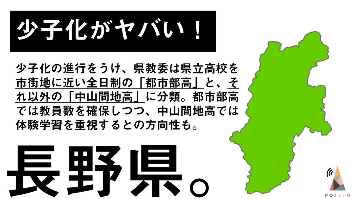 1125 4 - 2017.11.25<br>日本教育新聞の特集