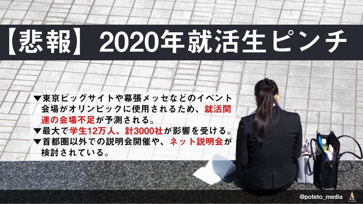 1127 2 - 2017.11.27<br>読売新聞のイチメンニュース
