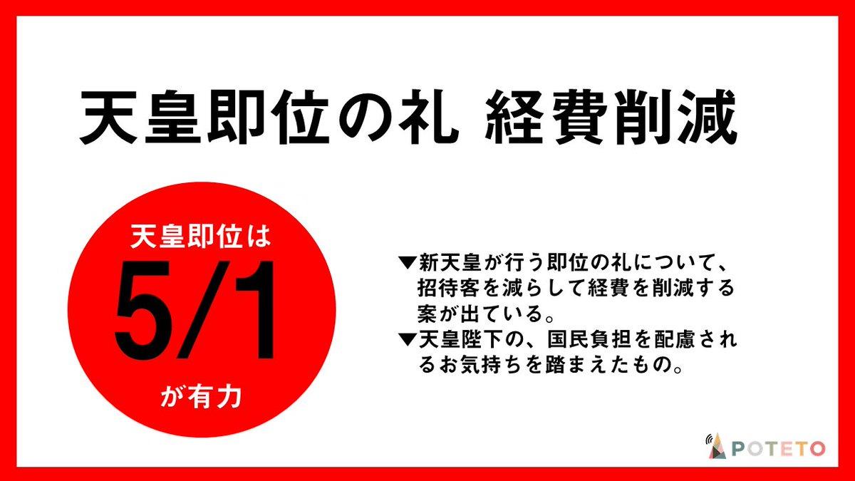 1127 3 - 2017.11.27<br>読売新聞のイチメンニュース