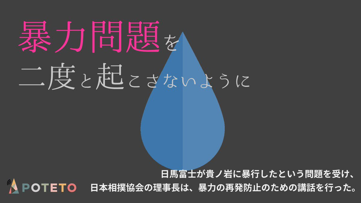 1129 1 - 2017.11.29<br>朝日新聞のイチメンニュース
