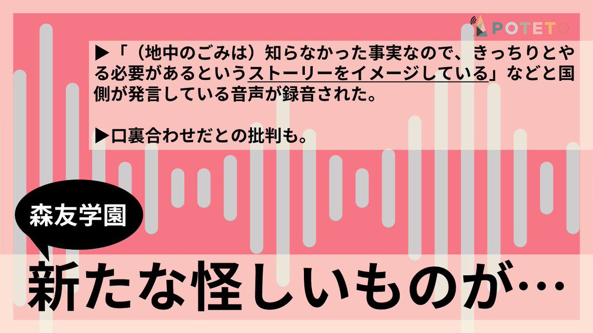 1129 3 - 2017.11.29<br>朝日新聞のイチメンニュース