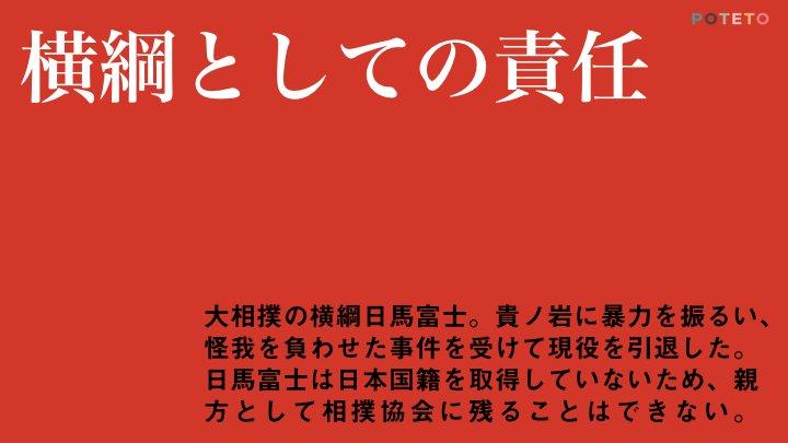 1130 3 - 2017.11.30<br>産経新聞のイチメンニュース