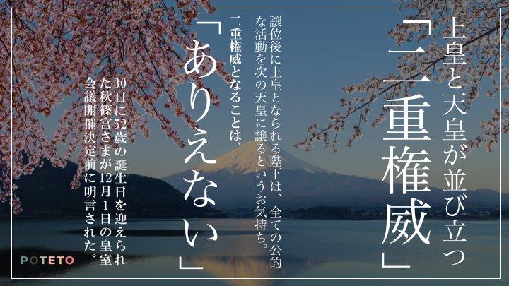 1130 4 - 2017.11.30<br>産経新聞のイチメンニュース