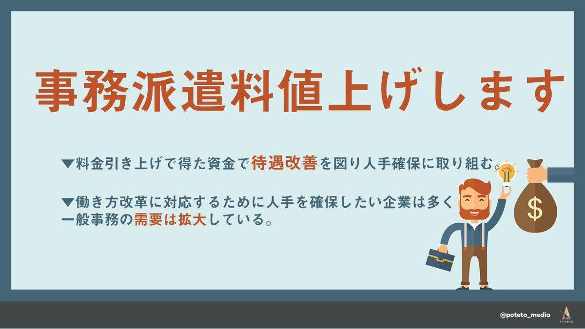 1201 1 - 2017.12.01<br>日本経済新聞のイチメンニュース