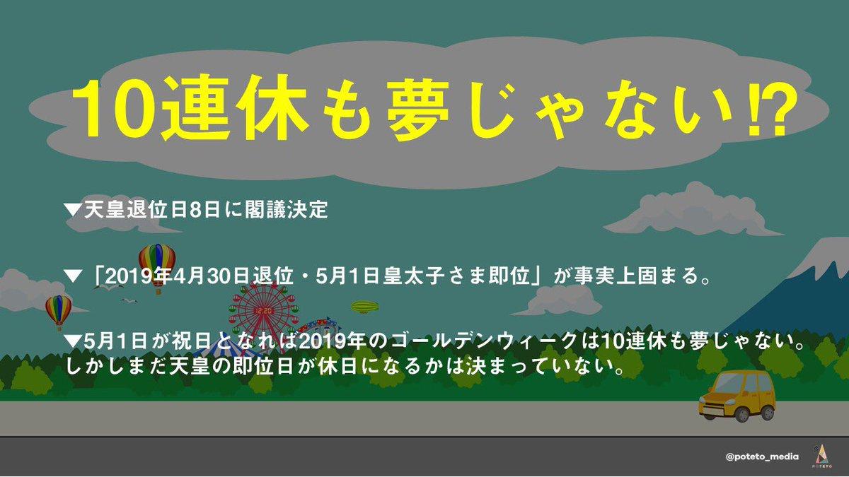 1201 2 - 2017.12.01<br>日本経済新聞のイチメンニュース