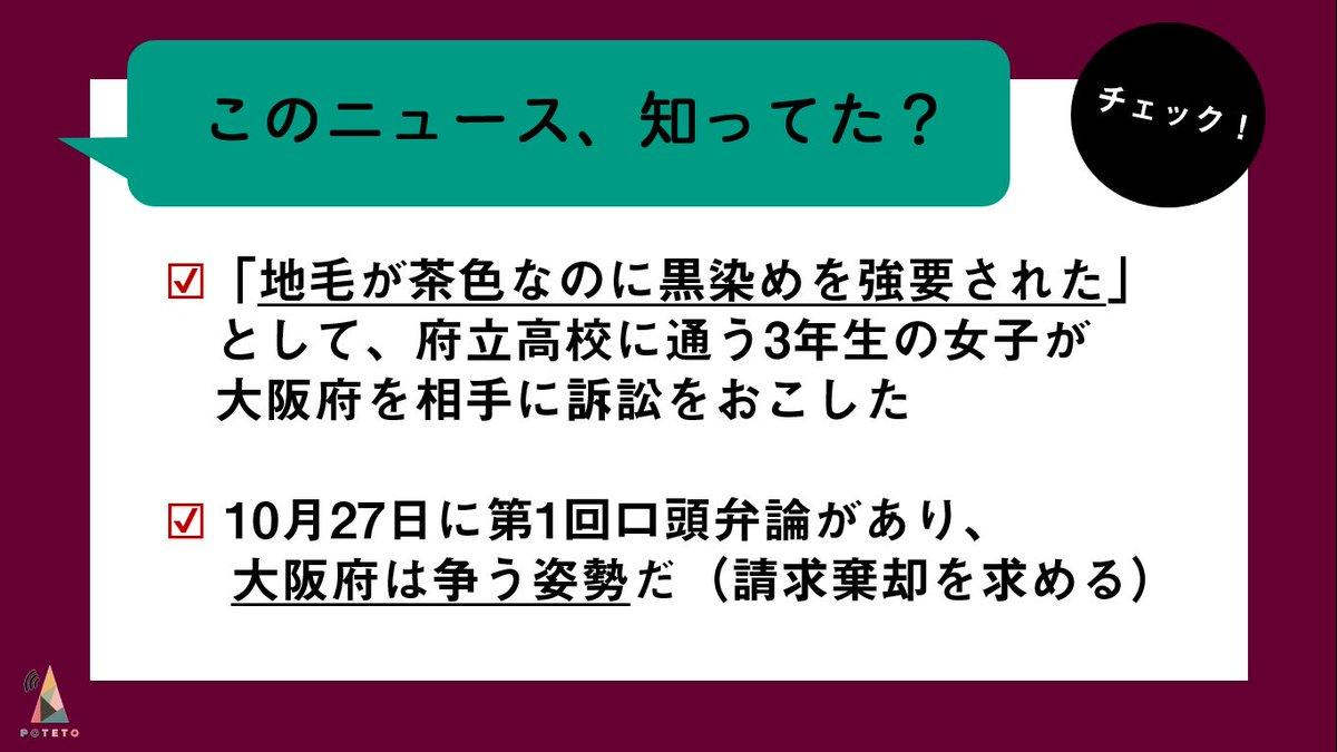 1202 2 - 2017.12.02<br>日本教育新聞の特集