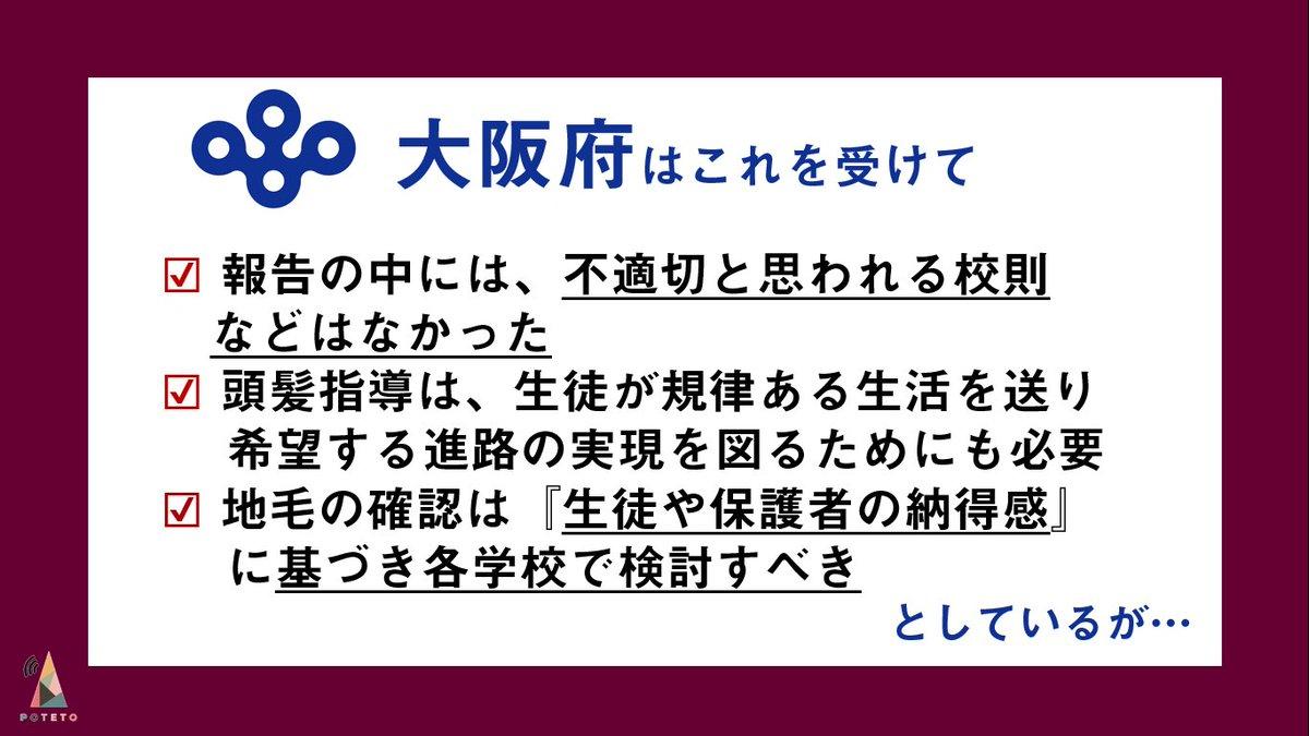 1202 4 - 2017.12.02<br>日本教育新聞の特集