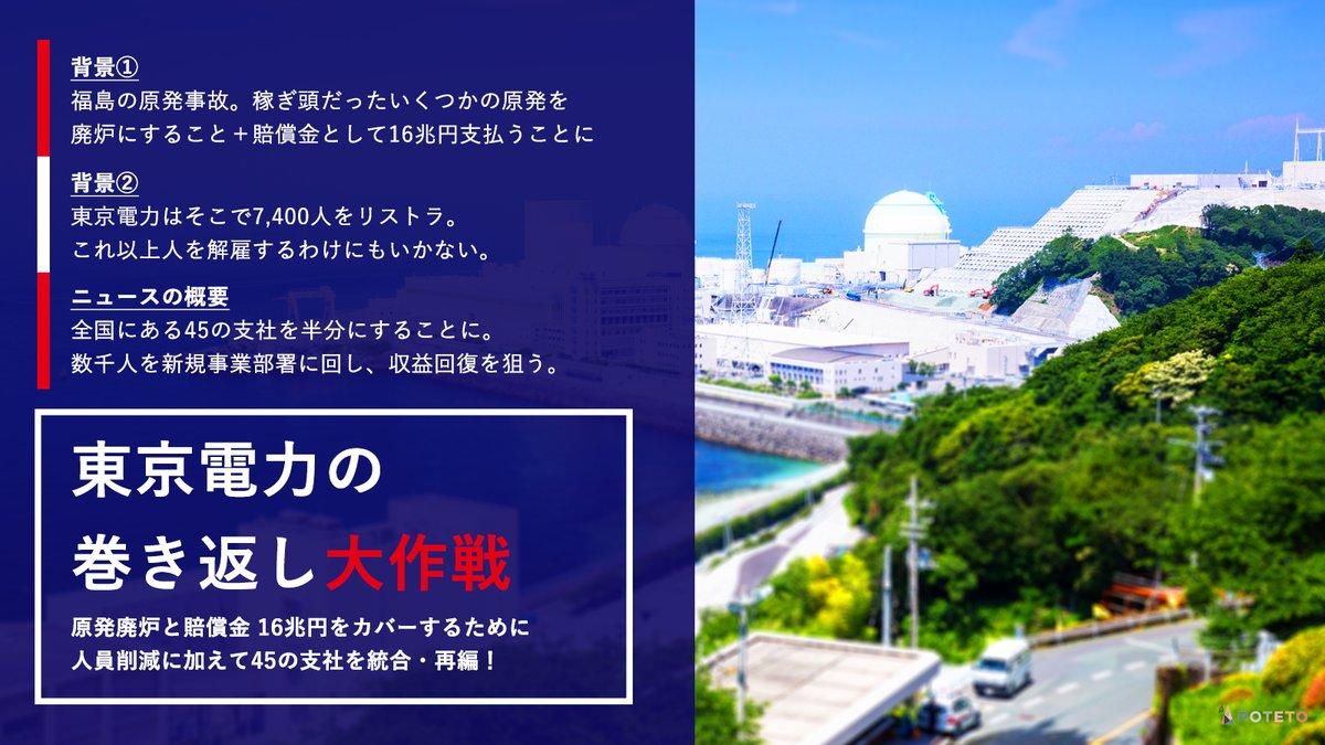 1204 2 - 2017.12.04<br>読売新聞のイチメンニュース