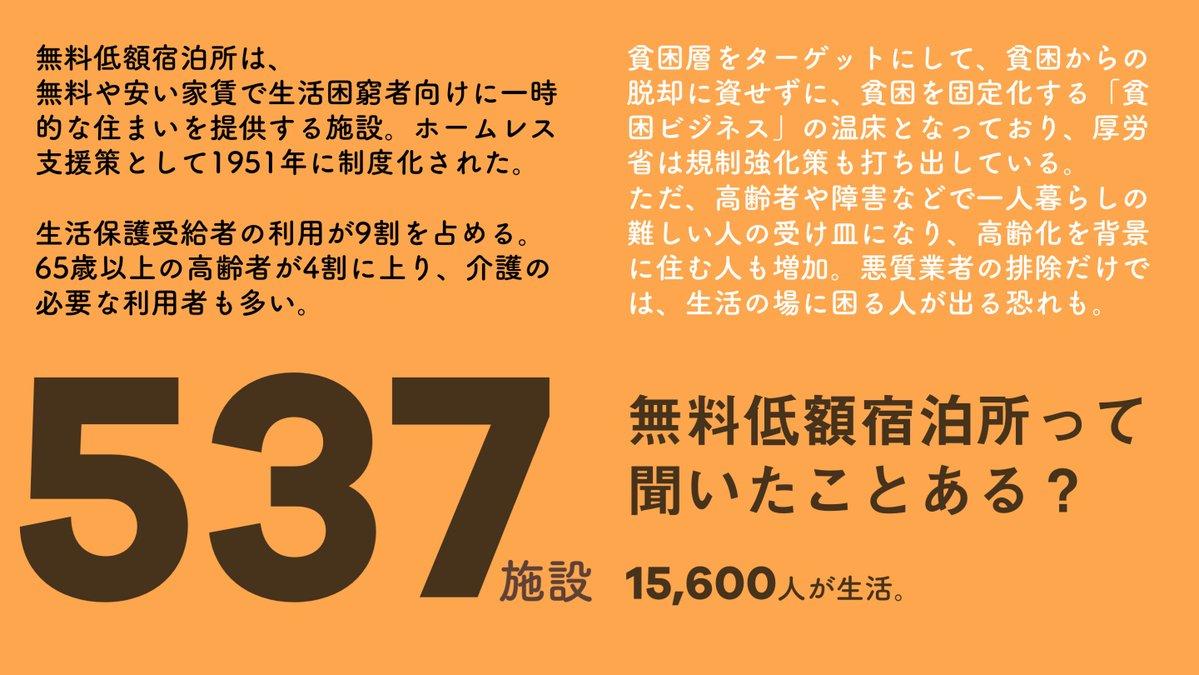 1205 4 - 2017.12.05<br>毎日新聞のイチメンニュース