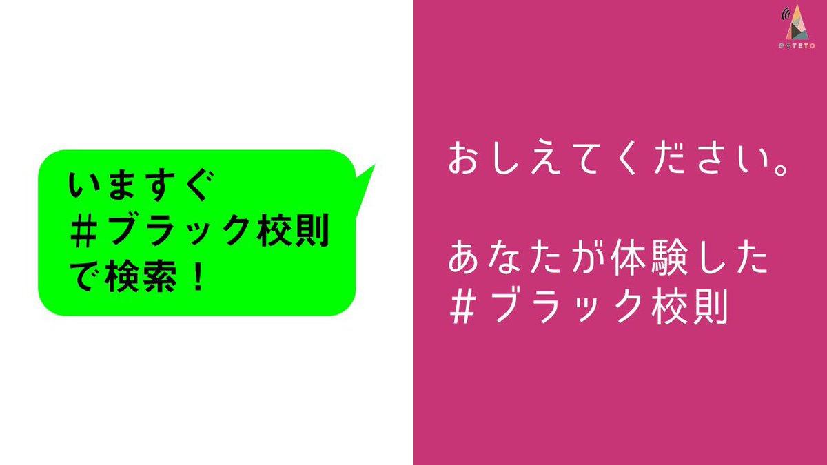 4 - 2017.12.16<br>教育新聞のイチメンニュース