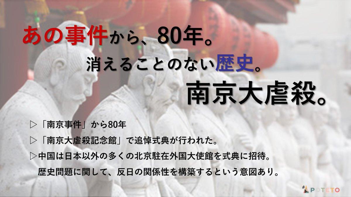 DQ l1VdVQAATSzT - 2017.12.14<br>産経新聞のイチメンニュース