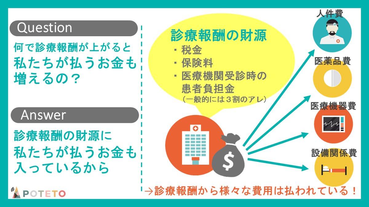 DQ6B3dwXcAIaEjA - 2017.12.13<br>朝日新聞のイチメンニュース