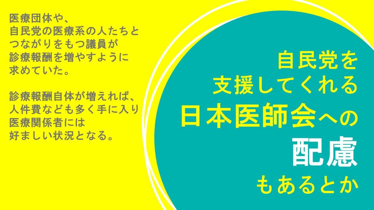 DQ6B4H7W4AEmQsz - 2017.12.13<br>朝日新聞のイチメンニュース