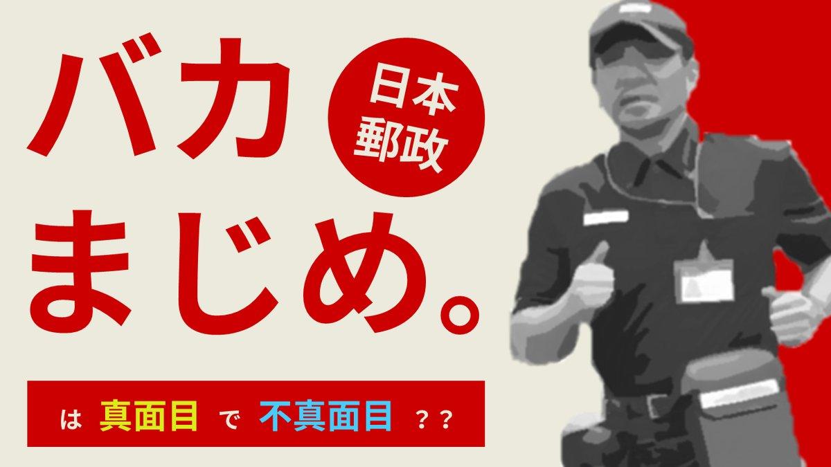DQVdi0BUMAEqdb0 - 2017.12.06<br>朝日新聞のイチメンニュース
