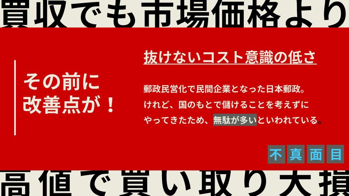 DQVdnu4V4AASHQG - 2017.12.06<br>朝日新聞のイチメンニュース