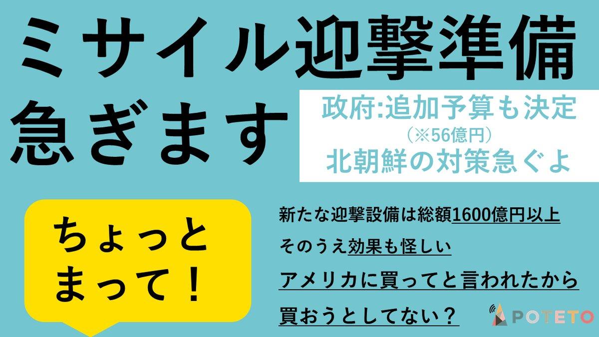 DQfwRchV4AAtmdf - 2017.12.08<br>朝日新聞のイチメンニュース