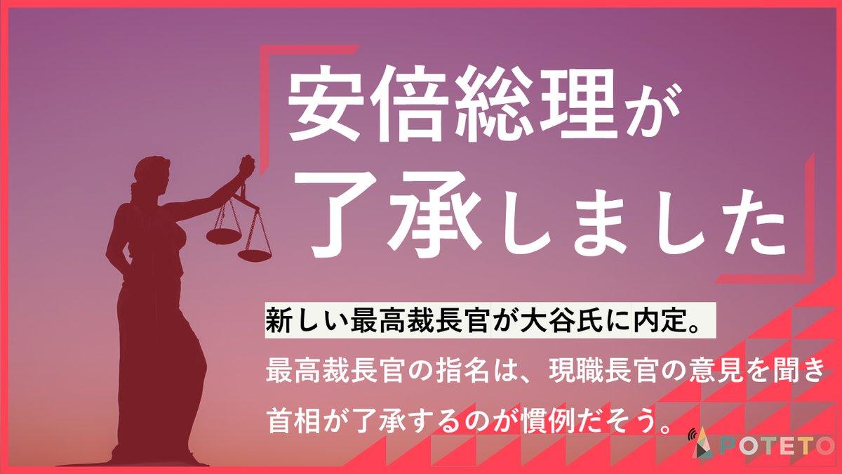 DQfwRflU8AAB6h7 - 2017.12.08<br>朝日新聞のイチメンニュース