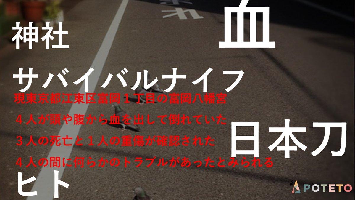 DQfwRhEVwAAxucN - 2017.12.08<br>朝日新聞のイチメンニュース