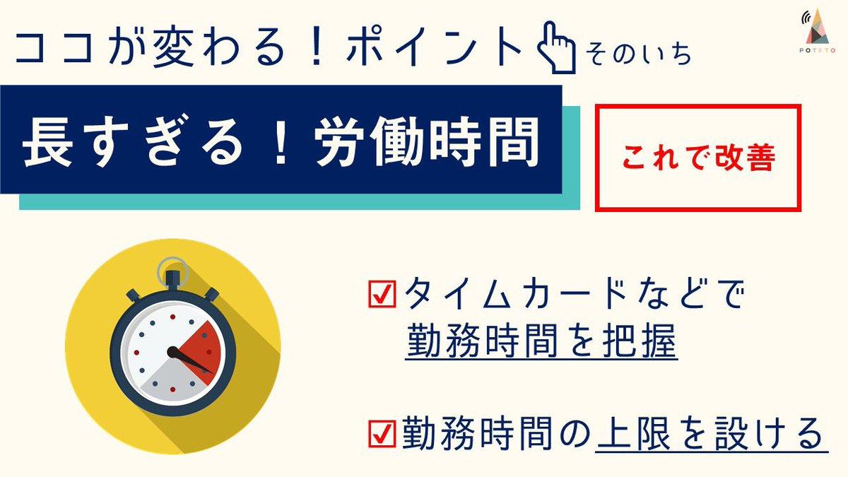 DQkvuhHUMAAg3FY - 2017.12.09<br>日本教育新聞のイチメンニュース