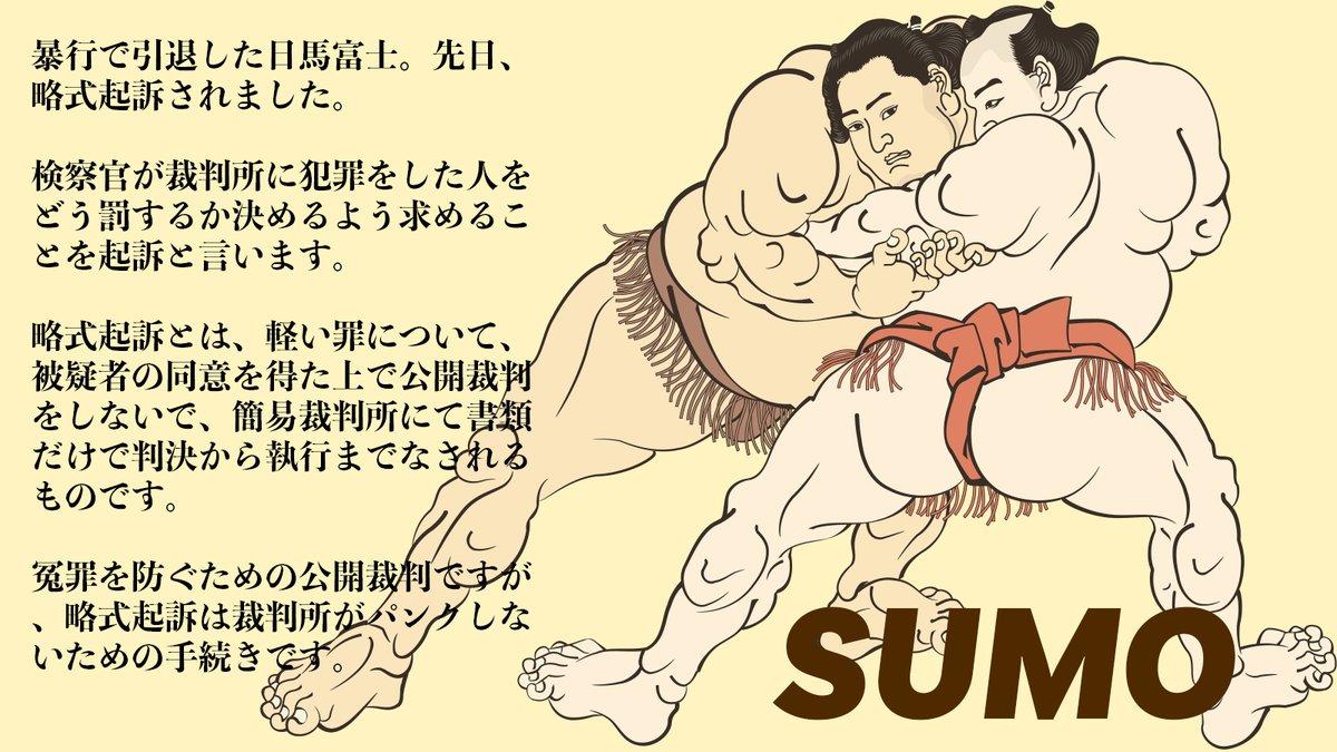 1 1 - 今年の相撲どうなる?