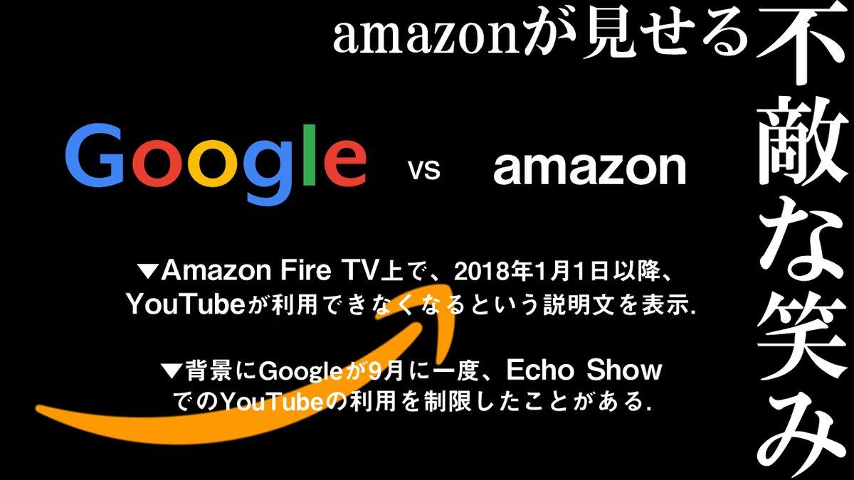 2 7 - 2018年のコンテンツ業界は...?