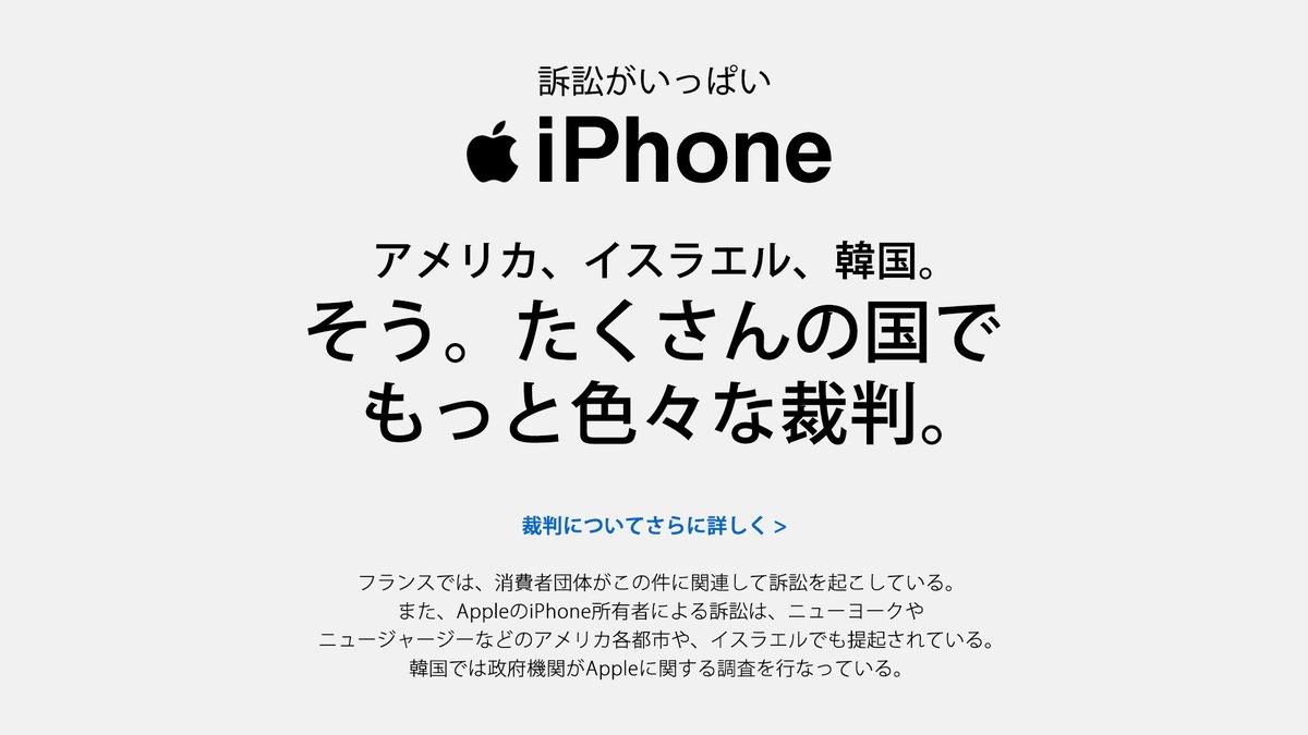 8 - iPhone 長く使うと遅くなる