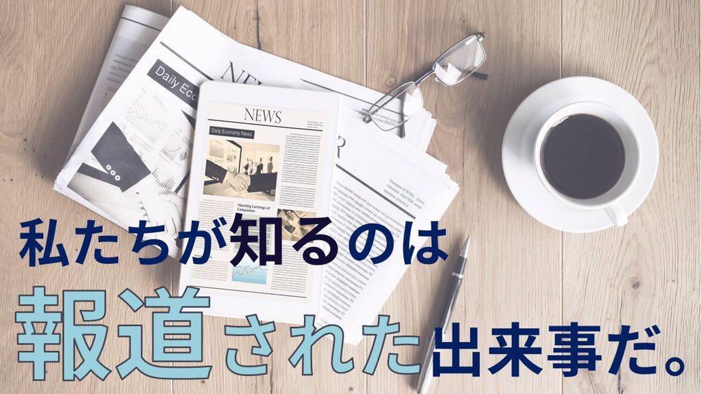 1 2 - 日本の海は大丈夫?