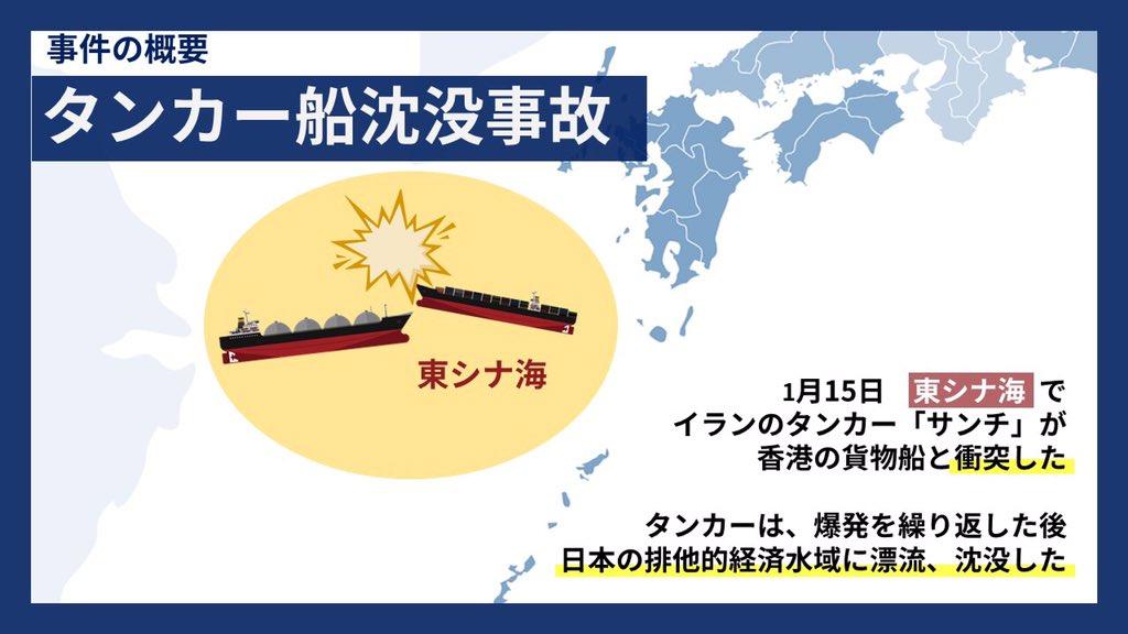 2 2 - 日本の海は大丈夫?