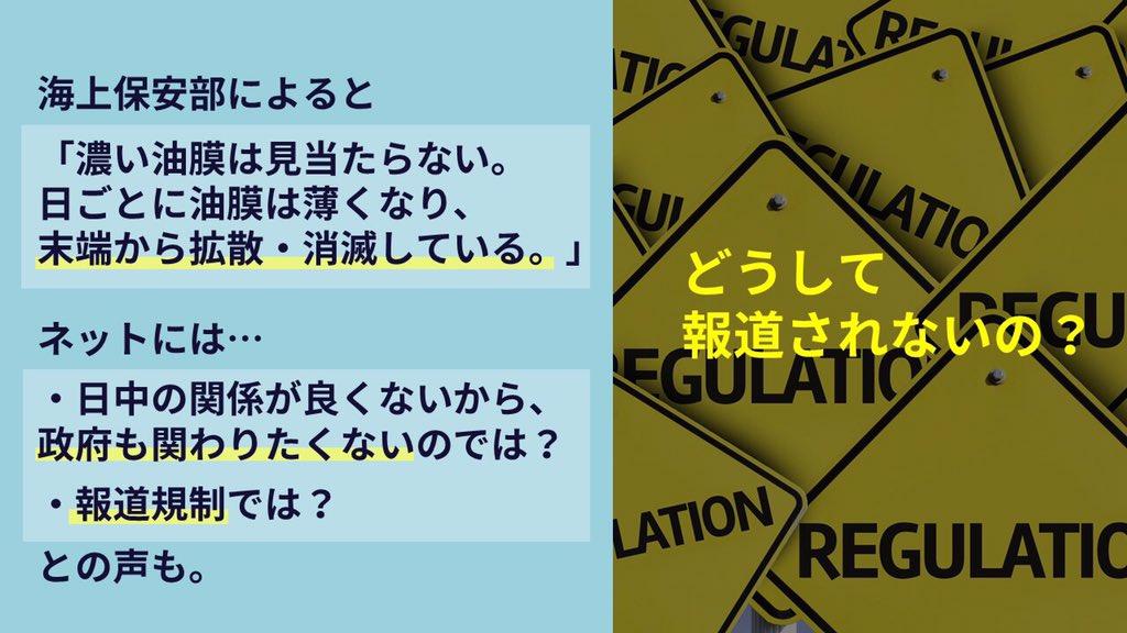 4 2 - 日本の海は大丈夫?
