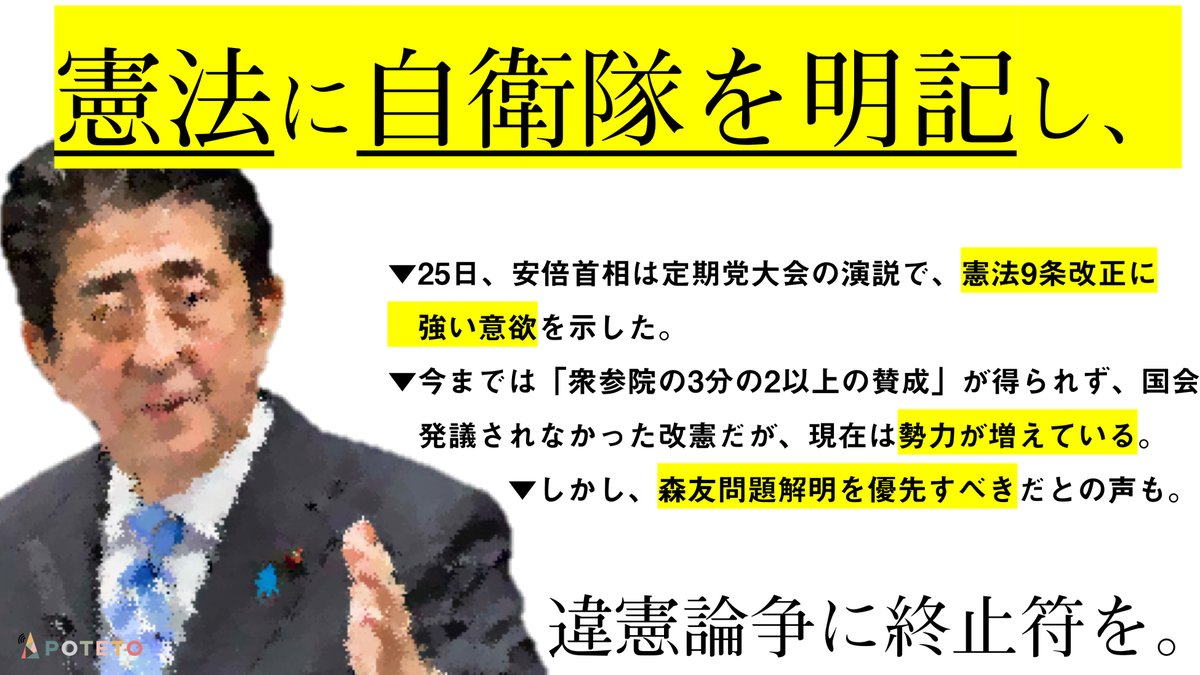 21 - 読売新聞のイチメンニュース