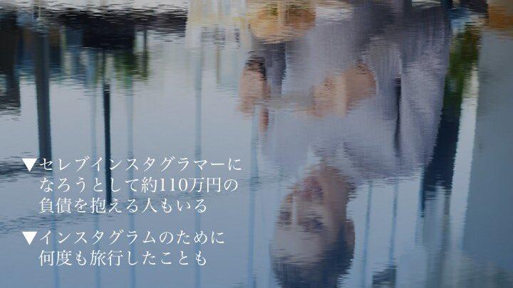 3 6 - インスタの光:🌕と闇🌑