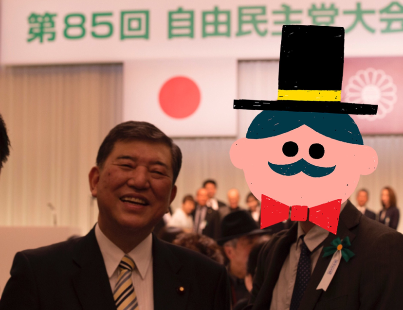 ad328257df3c27d0237be29c2f1fd87c - 「おじさまおばさま達の文化祭」 vs 「若者達のフェスティバル」<br>日本の政治集会、アメリカとフランスと比較してみた!