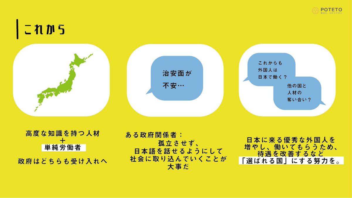 DiB OtSUwAAaoty - 名古屋の人口より多い!?<br>増えています、日本の外国人