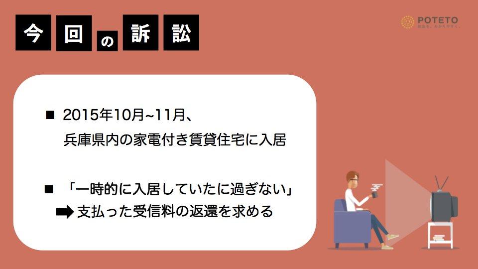 DmH20bbXgAA8GC1 - NHK受信料 支払い義務づけへ