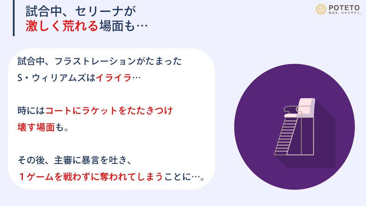DnQfa  VsAAoDFE - 大坂なおみ、全米OP初優勝