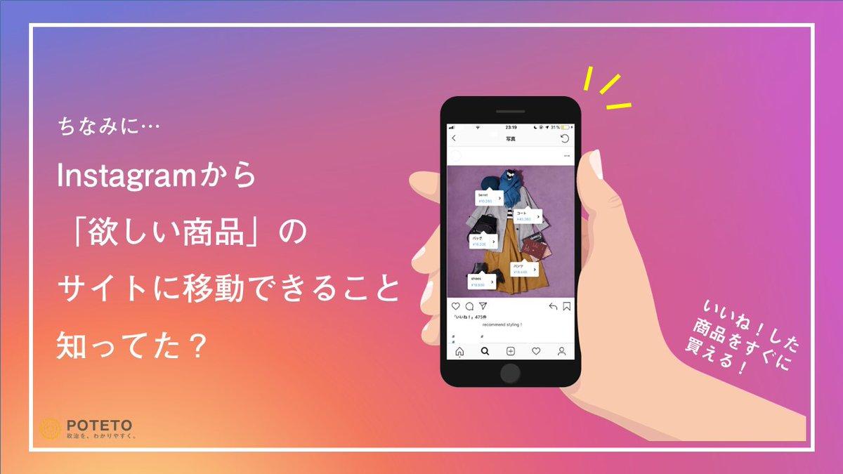 DospspMWwAAjjUb - Instagram × ぐるなび 始動!!