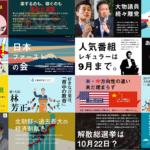 m 1 150x150 - 2017.08.09<br>日本経済新聞のイチメンニュース