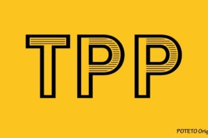 maxresdefault 2 1 300x200 - TPP 漫才