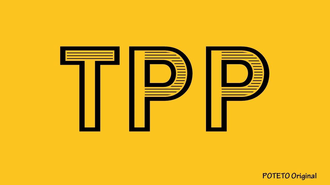 maxresdefault 2 1 - TPP 漫才