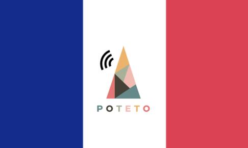 unnamed file 44 486x290 - フランス大統領選「ザックリ」解説シリーズ第三弾 論点について